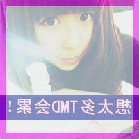 30代 愛知県 夏生さんのプロフィールイメージ画像