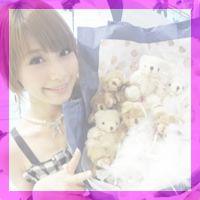 30代 東京都 真奈さんのプロフィールイメージ画像