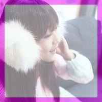 20代 東京都 かなみさんのプロフィールイメージ画像