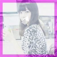 20代 神奈川県 莉菜さんのプロフィールイメージ画像