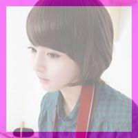 10代 福岡県 まやさんのプロフィールイメージ画像