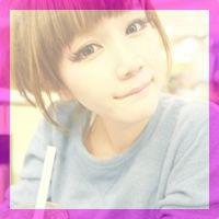 20代 佐賀県 花凛さんのプロフィールイメージ画像