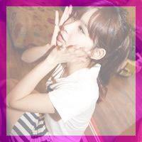10代 徳島県 小夢さんのプロフィールイメージ画像