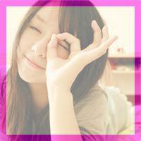 アラサー 千葉県 かづきさんのプロフィールイメージ画像