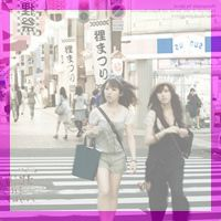 アラサー 埼玉県 まひろさんのプロフィールイメージ画像