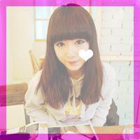 10代 山口県 幸羽さんのプロフィールイメージ画像