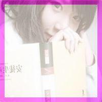 30代 茨城県 帆南さんのプロフィールイメージ画像