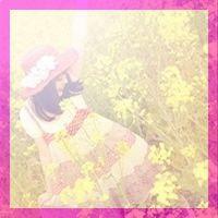 10代 茨城県 れなさんのプロフィールイメージ画像